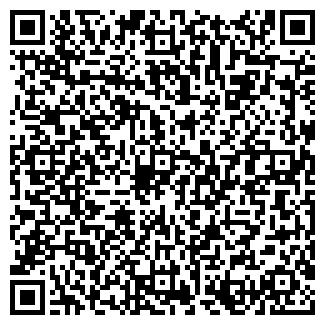 QR-код с контактной информацией организации СПАРТА