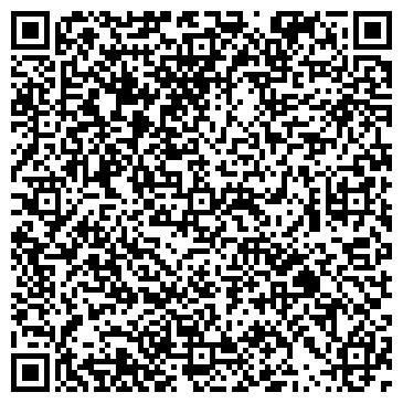 QR-код с контактной информацией организации ЗАО БРОКБИЗНЕССТРАХОВАНИЕ, ВИННИЦКИЙ ФИЛИАЛ