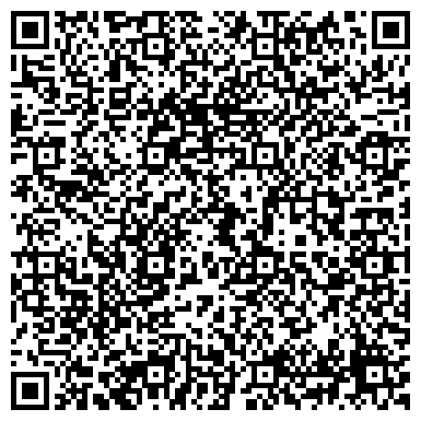 QR-код с контактной информацией организации ОРАНТА, ЗАМОСТЯНСКОЕ РАЙОННОЕ ОТДЕЛЕНИЕ НАЦИОНАЛЬНОЙ АСК