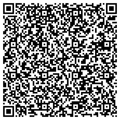 QR-код с контактной информацией организации ПОЖАРНО-СТРАХОВАЯ КОМПАНИЯ, ВИННИЦКИЙ ФИЛИАЛ, АО