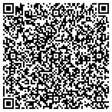 QR-код с контактной информацией организации УКРАИНСКИЙ СТРАХОВОЙ ДОМ, ВИННИЦКИЙ ФИЛИАЛ, ЗАО