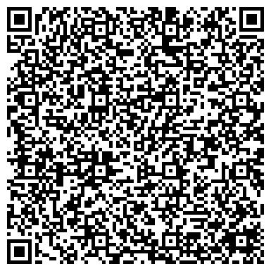 QR-код с контактной информацией организации ОАО УНИВЕРСАЛЬНЫЙ, ВИННИЦКИЙ ФИЛИАЛ СТРАХОВАЯ КОМПАНИЯ