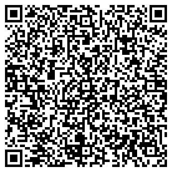 QR-код с контактной информацией организации БОНУС ПЛЮС ТОО, ТОО