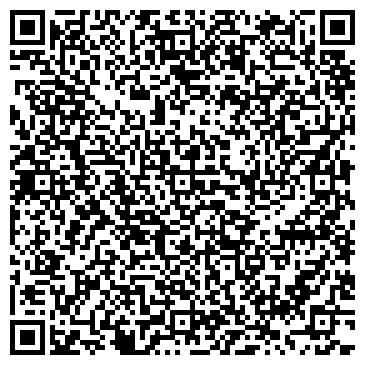 QR-код с контактной информацией организации ООО САЛАНГ, УКРАИНСКО-РОССИЙСКОЕ СП