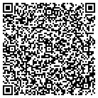 QR-код с контактной информацией организации СЛАВУТИЧ-СЕРВИС, ЗАО