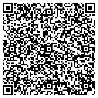 QR-код с контактной информацией организации ЧП «ВинМост»