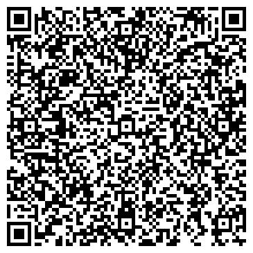 QR-код с контактной информацией организации ВИННИЦКОЕ ЛЕСООХОТНИЧЬЕ ХОЗЯЙСТВО, ГП