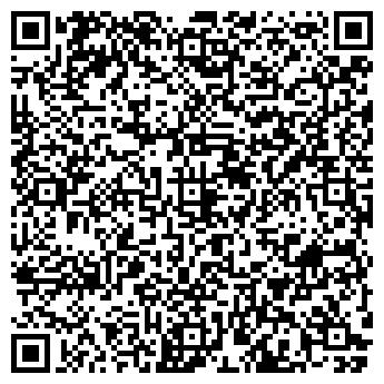 QR-код с контактной информацией организации ОБСЛУЖИВАНИЕ И РЕМОНТ