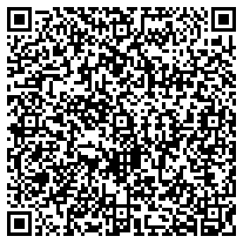 QR-код с контактной информацией организации ВИННИЦАЗЕЛЕНСТРОЙ