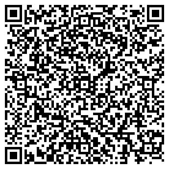 QR-код с контактной информацией организации БЫТСЕРВИС СЕВЕР ТОО