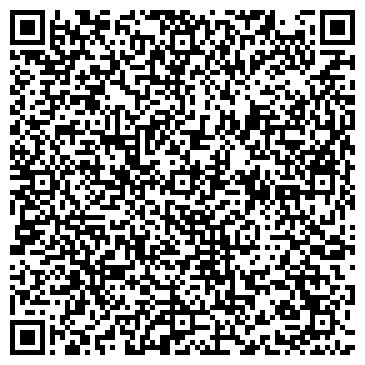 QR-код с контактной информацией организации ООО МОНТАЖСЕРВИС, ИНЖЕНЕРНО-СТРОИТЕЛЬНАЯ ФИРМА