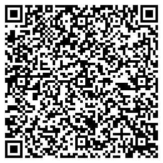 QR-код с контактной информацией организации ПОИСК