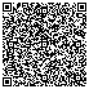QR-код с контактной информацией организации ВАГНЕР-КЛАСС ТОО