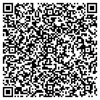 QR-код с контактной информацией организации УКРТРАНС-ВИННИЦА