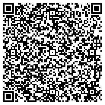 QR-код с контактной информацией организации ВАЛЕНТИНА ТОО