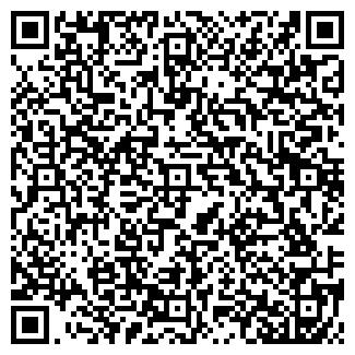 QR-код с контактной информацией организации ООО ВИНАКОЛЬД