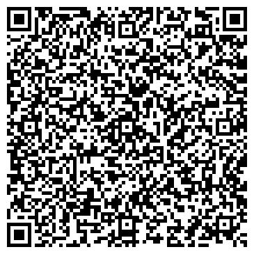 QR-код с контактной информацией организации ВАЛЕР РЕКЛАМНОЕ АГЕНТСТВО