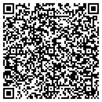 QR-код с контактной информацией организации НАДИЯ-В