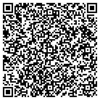 QR-код с контактной информацией организации ВИННИЦАГОРТЕПЛОЭНЕРГО