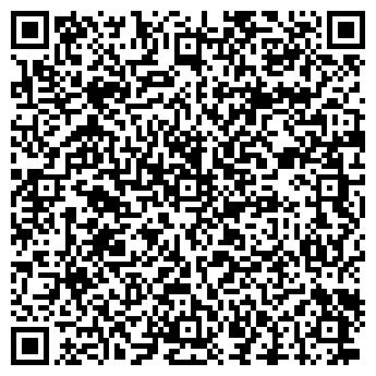 QR-код с контактной информацией организации ВЕТСЕРВИС ПЛЮС ТОО