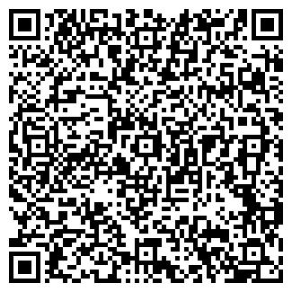 QR-код с контактной информацией организации ПМК N61