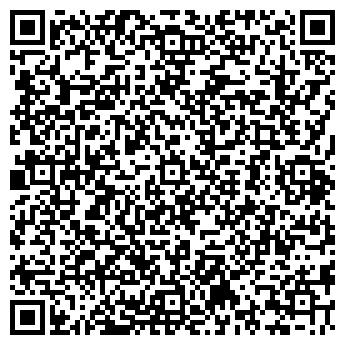 QR-код с контактной информацией организации ВИНСА-ПЛАСТИК ТОО