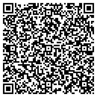 QR-код с контактной информацией организации ВИНПРИНТ