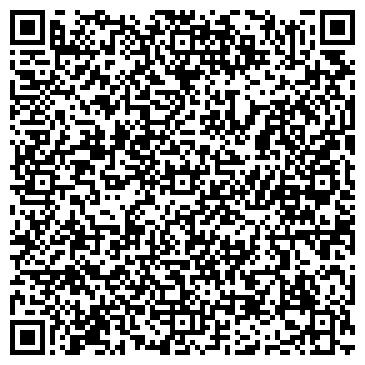 QR-код с контактной информацией организации ООО ВИНТЕЛЕПОРТ, ТЕЛЕКОММУНИКАЦИОННАЯ КОМПАНИЯ