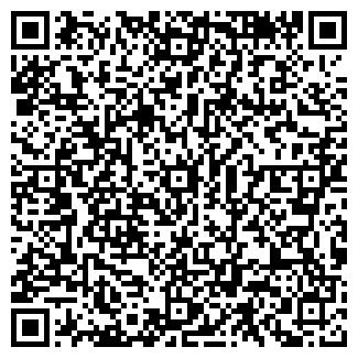 QR-код с контактной информацией организации ВИП МЕБЕЛЬ