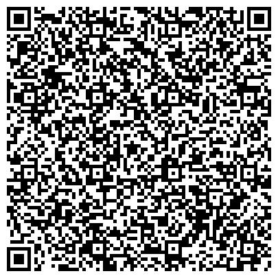 QR-код с контактной информацией организации XXI ВЕК, ВИННИЦКАЯ ОБЛАСТНАЯ АССОЦИАЦИЯ ВЕТЕРАНОВ СПОРТА И ТРЕНЕРОВ