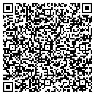 QR-код с контактной информацией организации ООО ЯНТАРЬ ЛТД