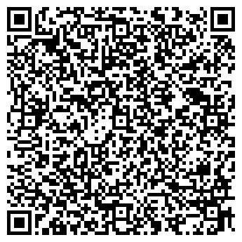 QR-код с контактной информацией организации ВИКАС ЛТД, ООО