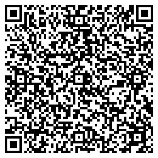 QR-код с контактной информацией организации ВИТА АО КФ