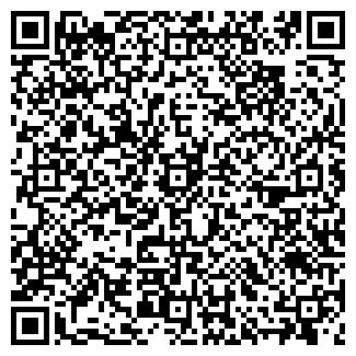 QR-код с контактной информацией организации ООО ЛАСТОЧКА