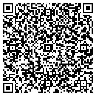 QR-код с контактной информацией организации ВОДОМЕР+ТОО