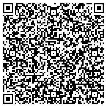 QR-код с контактной информацией организации ВОТ ТАК! РЕКЛАМНОЕ АГЕНТСТВО ТОО ОПТИ-АРТ