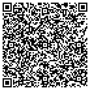 QR-код с контактной информацией организации ПРОМЭЛЕКТРОМОНТАЖ, ЗАО