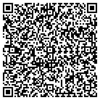 QR-код с контактной информацией организации ООО ТД, ТОРГОВЫЙ ДОМ