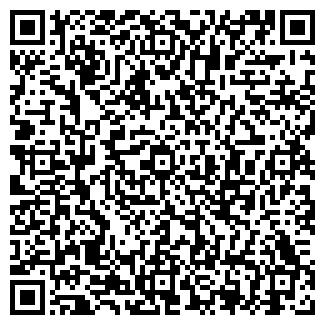 QR-код с контактной информацией организации ООО ТЕРЕЗЫ, ПКП