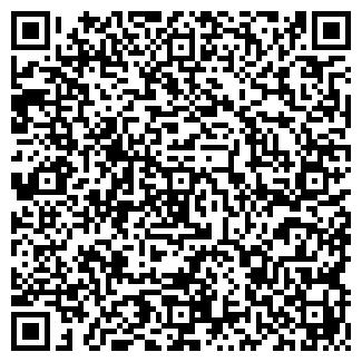 QR-код с контактной информацией организации ГАН ТОО