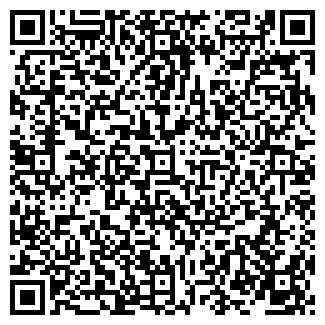 QR-код с контактной информацией организации СПД КУЛИК
