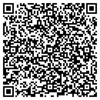 QR-код с контактной информацией организации ДЕКОПЛАНТ
