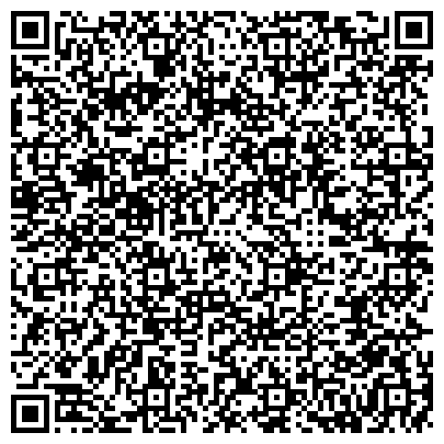 QR-код с контактной информацией организации ТЕРНОПОЛЬСКАЯ АКАДЕМИЯ НАРОДНОГО ХОЗЯЙСТВА, ВИННИЦКИЙ ФИЛИАЛ