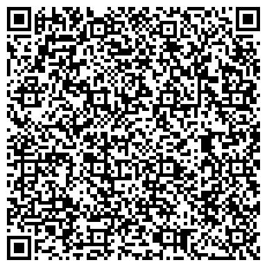 QR-код с контактной информацией организации КОММУНАЛЬНИК, ДЧП ВИННИЦКИЙ РАЙСЕЛЬКОММУНХОЗ