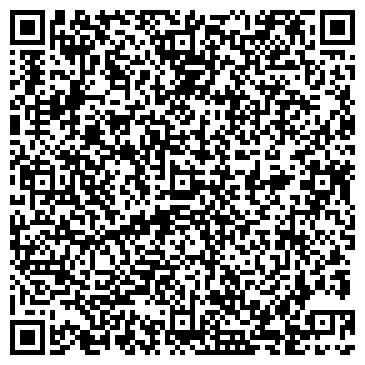 QR-код с контактной информацией организации ХЛЕБОРОБ, СЕЛЬСКОХОЗЯЙСТВЕННОЕ ООО