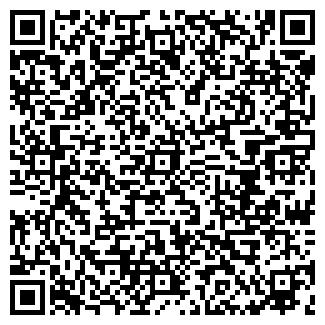 QR-код с контактной информацией организации ООО УСЛУГА ЛТД