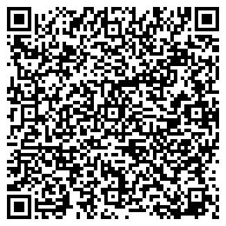 QR-код с контактной информацией организации ГЕФЕСТ ТОО