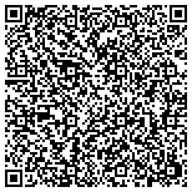QR-код с контактной информацией организации СПЕЦСЕЛЬХОЗМОНТАЖ, МОНТАЖНО-НАЛАДОЧНОЕ УПРАВЛЕНИЕ, КП