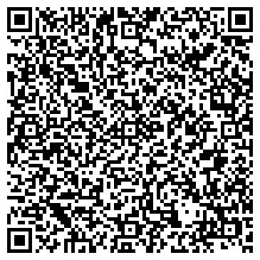 QR-код с контактной информацией организации СЛУЖБА АВТОМОБИЛЬНЫХ ДОРОГ