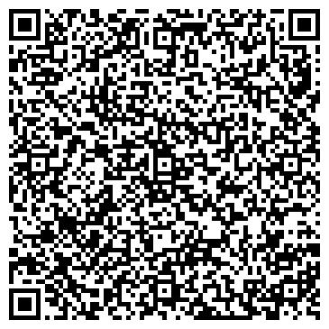 QR-код с контактной информацией организации ВИННИЦКОЕ ВЫСШЕЕ ПРОФТЕХУЧИЛИЩЕ N11